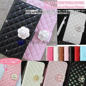 AQUOS PHONE Xx 302SHキルティング合皮手帳型ケースカバーCOCO-302SH|venus-hk