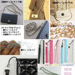 Xperia arc SO-01C手帳型ケースカバーCOOKIE-ARC venus-hk 06