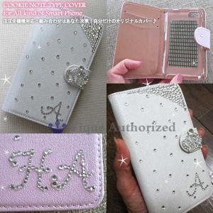 AQUOS SERIE SHL25手帳型ケースカバーCOOKIE-SHL25 venus-hk 05