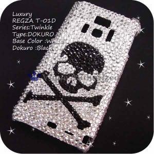 AQUOS PHONE ZETA SH-06Eケースカバー豪華スワロフスキーデコ電DOKURO-LUX-SH06E|venus-hk