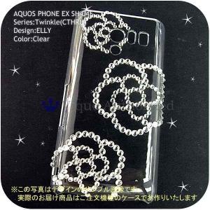 Galaxy S8 SC-02J/SCV36ケースカバー豪華スワロフスキーデコ電ELLY-CTHRU-SC02J|venus-hk
