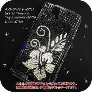 AQUOS PHONE ZETA SH-06Eケースカバー スワロフスキー風キラキララインストーンデコ電FLOWER-SH06E|venus-hk