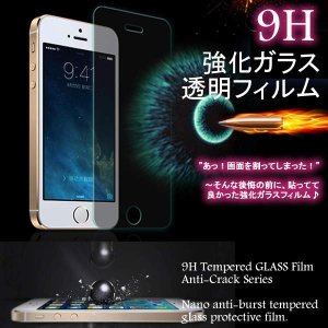 HUAWEI P10専用9H強化ガラス保護フィルムスクリーン 液晶画面保護膜GLASS-P10|venus-hk