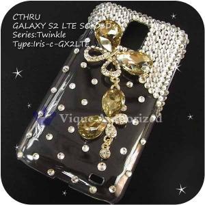 Galaxy S2 LTE SC-03Dケースカバー 豪華スワロフスキーゴージャスデコ電IRIS-CTHRU-GX2LTE|venus-hk