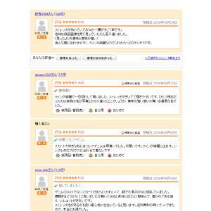 フレアデニムスカートROSEMARY 超使える大人の上品膝丈|venus-hk|13