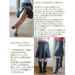フレアデニムスカートROSEMARY 超使える大人の上品膝丈|venus-hk|09