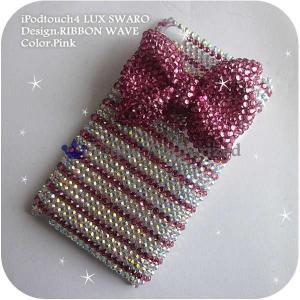 iPodtouch第4世代ケースカバー豪華スワロフスキーゴージャスデコ電 RIBBON WAVE-LUX-T4|venus-hk