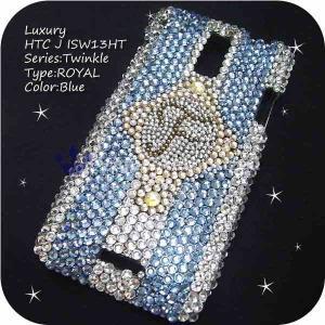 REGZA Phone T-01D/Disney F-08Dケースカバー 豪華スワロフスキーゴージャスデコ電ROYAL-LUX-T01D|venus-hk
