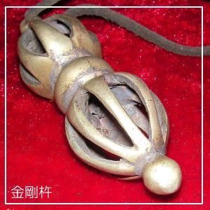 チベット 金剛杵(銅製)ペンダントトップ venus-hk