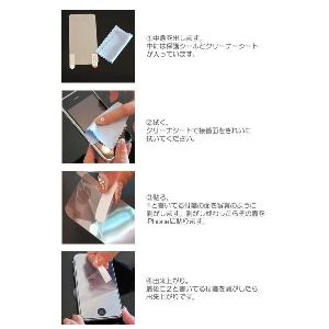 iPad2用反射・指紋防止画面液晶保護シールスクリーン保護フィルム 液晶画面シートANTIGLARE-iPad2|venus-hk|06