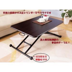 らくらく昇降式フリーテーブル 木製|venusclub