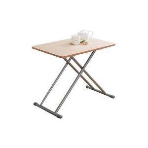 マルチスライドテーブル 5段階高さ調節可能|venusclub