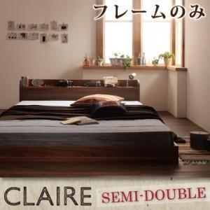 棚・コンセント付きフロアベッド【Claire】クレール【フレームのみ】セミダブル|venusclub
