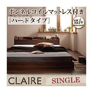 棚・コンセント付きフロアベッド【Claire】クレール【ボンネルコイルマットレス:ハード付き】シングル|venusclub