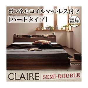 棚・コンセント付きフロアベッド【Claire】クレール【ボンネルコイルマットレス:ハード付き】セミダブル|venusclub