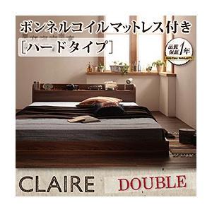棚・コンセント付きフロアベッド【Claire】クレール【ボンネルコイルマットレス:ハード付き】ダブル|venusclub
