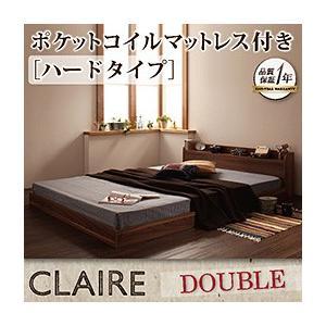 棚・コンセント付きフロアベッド【Claire】クレール【ポケットコイルマットレス:ハード付き】ダブル|venusclub