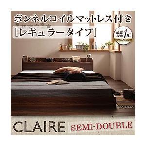 棚・コンセント付きフロアベッド【Claire】クレール【ボンネルコイルマットレス:レギュラー付き】セミダブル|venusclub