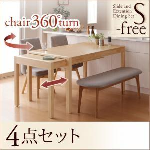 スライド伸縮テーブルダイニング【S−free】エスフリー/4点セット(テーブル+チェア×2+ベンチ×1)|venusclub