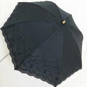 日傘パラソルUVケアパラソル 折たたみ綿サテン4インチエンブ花柄 ブラック venusclub