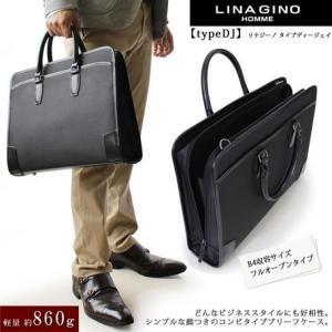 リナジーノ タイプDJ スタイリッシュビジネスバッグ ブリーフケース|venusclub