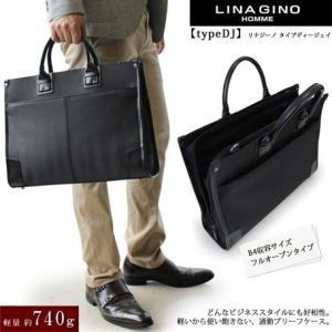 リナジーノ タイプDJ スタイリッシュビジネスバッグ ブリーフケース角型|venusclub