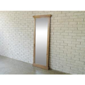 アルモア ジャンボミラー600  スタンドミラー 全身鏡|venusclub