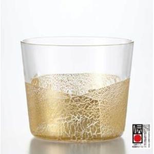 《日本製》江戸硝子 金玻璃(きんはり) フリーグラス 大(大地)【オールド】【焼酎】【酒】|venusclub