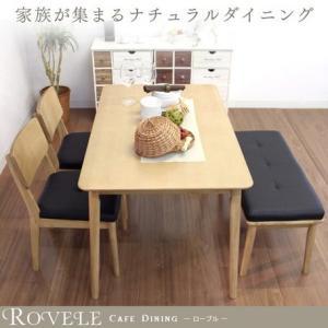 【ローブル】ダイニングセット ダイニングテーブル 4点セットベンチタイプ (120cm幅/4人掛け用)|venusclub