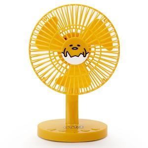 【サンリオ】ぐでたま 卓上扇風機|venusclub