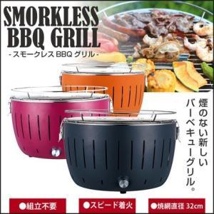 スモークレスバーベキューグリル/バーベキューグリル  BBQコンロ  レッド venusclub