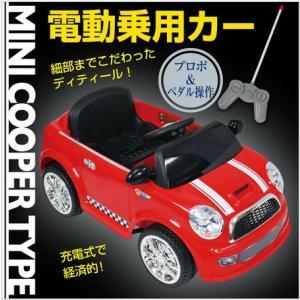 電動乗用ラジコンカー/コントローラー付電動乗用カーミニクーパー赤|venusclub