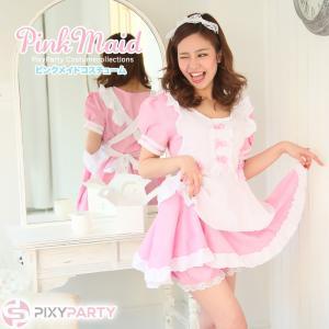 PixyParty ピンクメイドコスチューム|venusclub