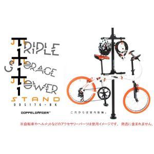 【タワー型バイクスタンド】DOPPELGANGER(R) トリプルストレージタワースタンド DDS176-BK|venusclub