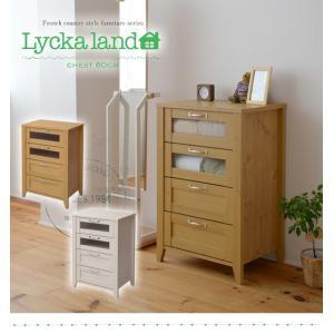 Lycka land 収納チェスト 60cm幅|venusclub
