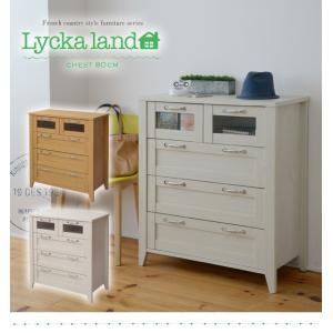 Lycka land 収納チェスト 80cm幅|venusclub