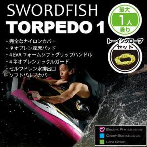 一人乗りトーイングチューブ torpedo1 トーイングロープ付◆ボート|venusclub