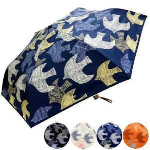日傘 パラソル 晴雨兼用 北欧バード柄折畳み傘 UV・紫外線99%カット  4カラーあり venusclub