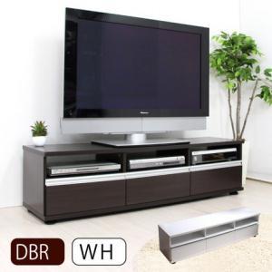 テレビ台 ローボード 150cm幅 シンプルデザイン   テレビボード TVボード|venusclub