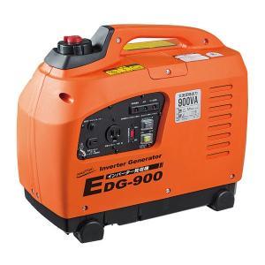 【ナカトミ】インバーター発電機 EDG-900 venusclub