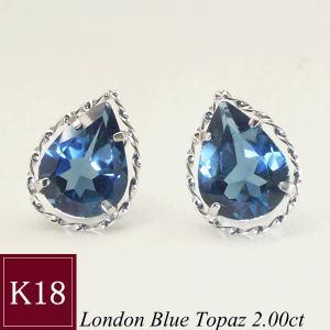 選べる18金 計2カラット ロンドンブルートパーズ ピアス 3営業日前後の発送予定|venusjewelry
