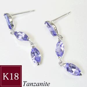 K18WG 計1.2カラット タンザナイト ピアス 3ストーン 3営業日前後の発送予定|venusjewelry