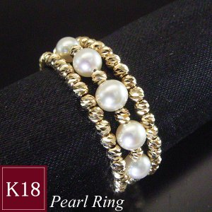 K18 本真珠 リング ベビーパール 3連 指輪 フリーサイズ 3営業日前後の発送予定|venusjewelry