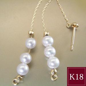 2Way 本真珠 ピアス K18 18金 揺れる ピアス 3営業日前後の発送予定|venusjewelry