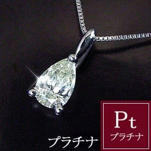 鑑別書付 プラチナ製 ペアシェイプカット ダイヤモンドネックレス 3営業日前後の発送予定|venusjewelry