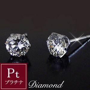 ダイヤ プラチナ 一粒 1カラット ダイヤモンドピアス 鑑別書付き 3営業日前後の発送予定|venusjewelry