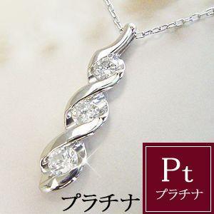 ダイヤモンド ネックレス プラチナ 3Stone ダイヤ 鑑別書付 3営業日前後の発送予定|venusjewelry