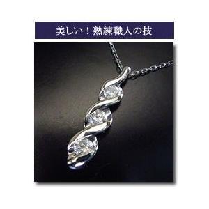 ダイヤモンド ネックレス プラチナ 3Stone ダイヤ ネックレス 妻 彼女 鑑別書付 3営業日前後の発送予定|venusjewelry|05