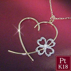 ダイヤモンド ネックレス 18金 プラチナ ハート クローバー 3営業日前後の発送予定|venusjewelry