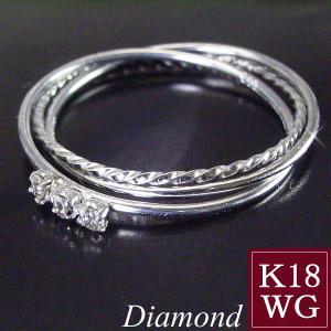 3連トリニティ ダイヤモンド リング K18WG 指輪 3営業日前後の発送予定|venusjewelry
